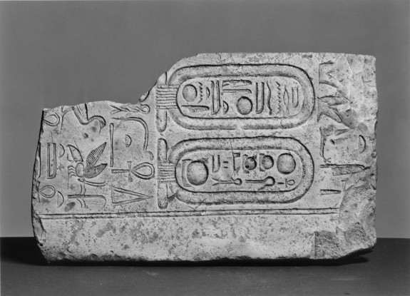 Wall Fragment Inscribed with the Names of Aton