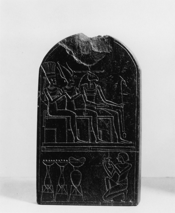 Stele with the Divine Triad
