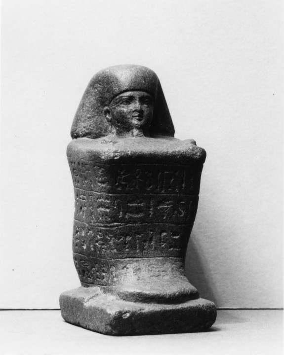 Block Statue of Irt-Hor-Erow