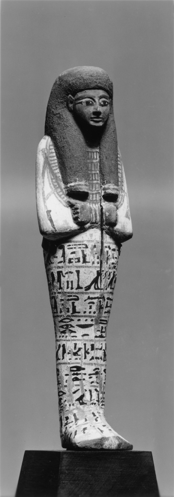 Ushabti of Kaha