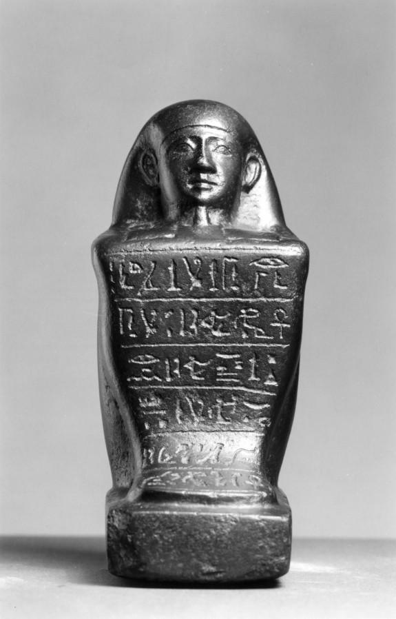 Block Statue of Ankh-pekrod