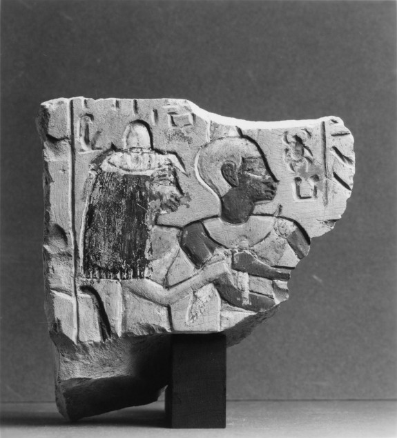 Stele Fragment of Man and Wife