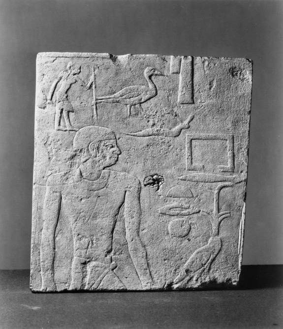 Wall Fragment with Male Figure