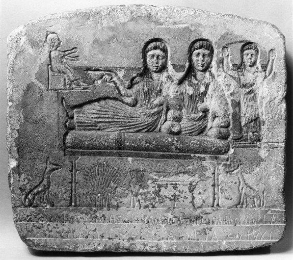 Funerary Stele with Family Portrait