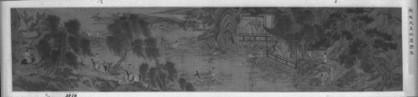 River Llandscape with Figures in Pavilions, Boating and on Horseback