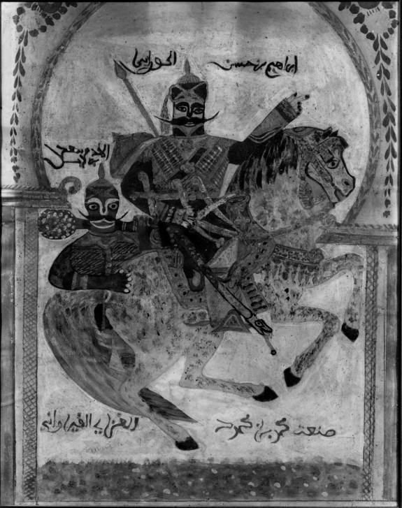 Figure on Horseback with Figure with Mace Behind Him