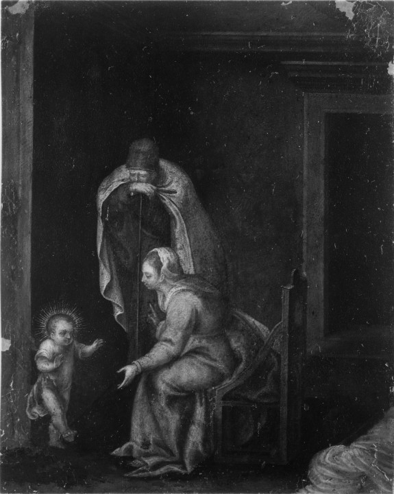 Holy Family: First Steps