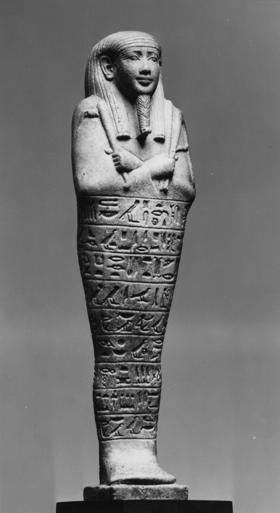Ushabti Figure of Psamtik