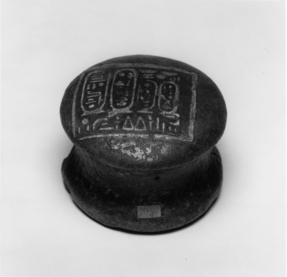 Furniture Knob with Name of King