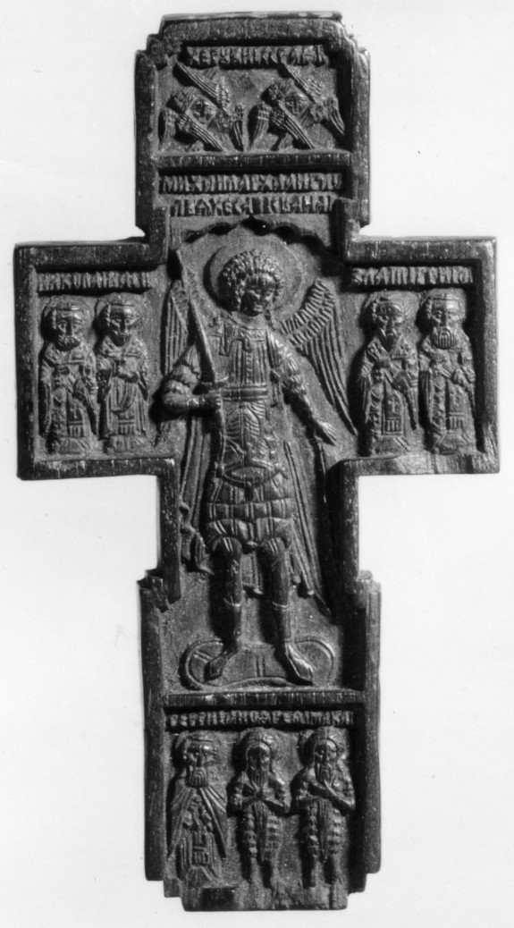 Cross with the Crucifixion and the Archangel Michael