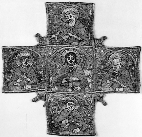 Fragment from a Stole (Omophorion) with Christ and the Four Evangelists
