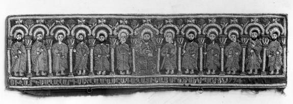 Liturgical Collar (Amiss)