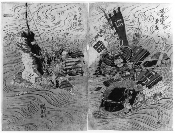Diptych: Race Across the Uji River