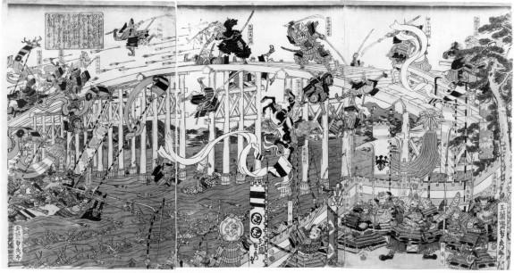 The Battle at Uji Bridge