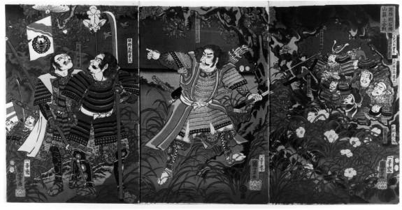 Minamoto no Yoritomo Ishibashiyama hata age kassen