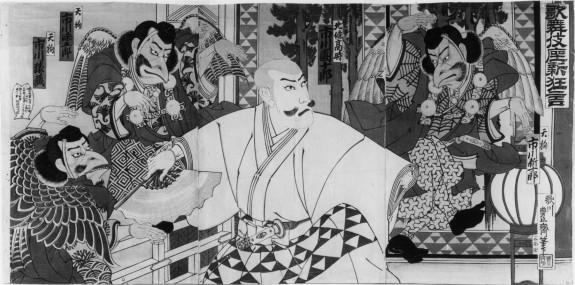 Kabukiza shin kyogen