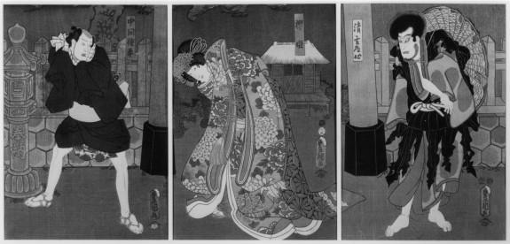 Kiyomizu Seigen