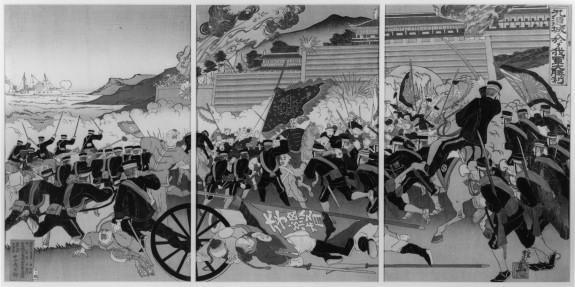 Triptych: Kyurenjo ni oite waga gun daishori