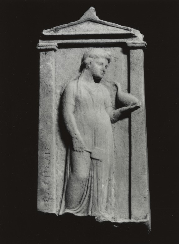 Funerary Relief with Girl, Bird and Fan