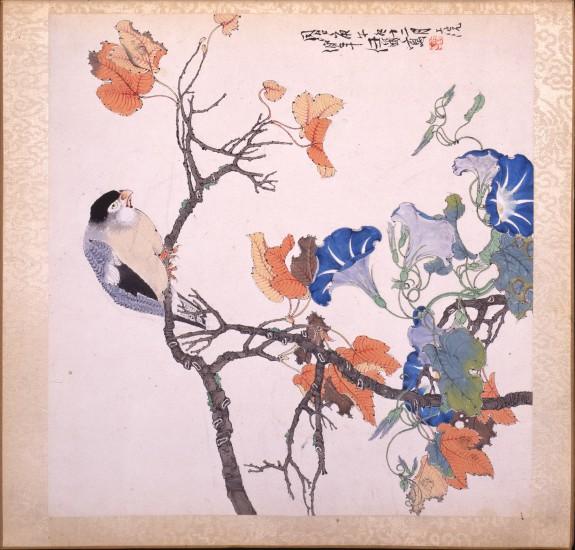 Album of 16 Paintings