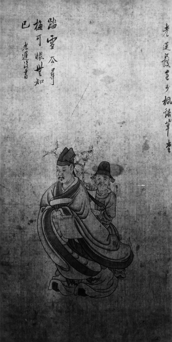Man with Scroll and Attendant