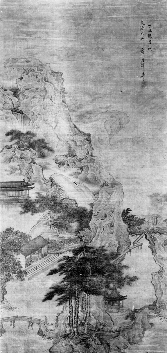 Mountain Landscape with Houses and Figures