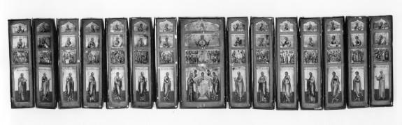 Portable Iconostasis