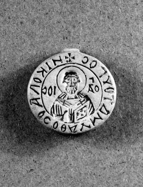 Bust of Saint Nicholas