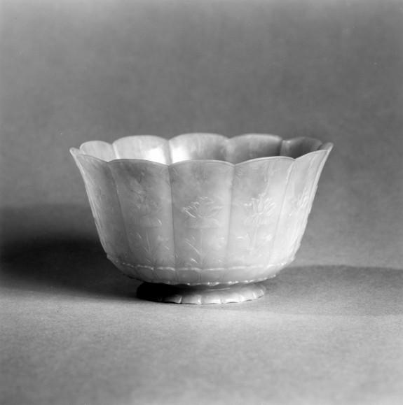 Bowl with Islamic Design
