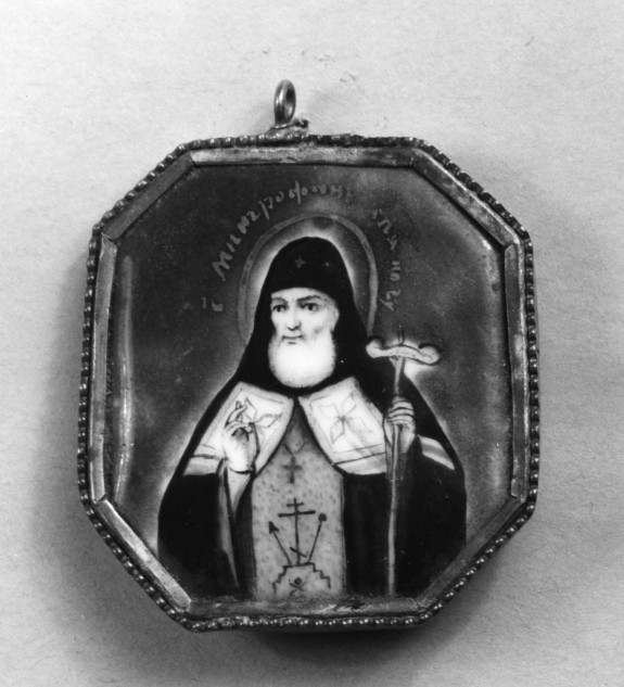 Pendant Icon of Saint Mitrofan of Voronezh