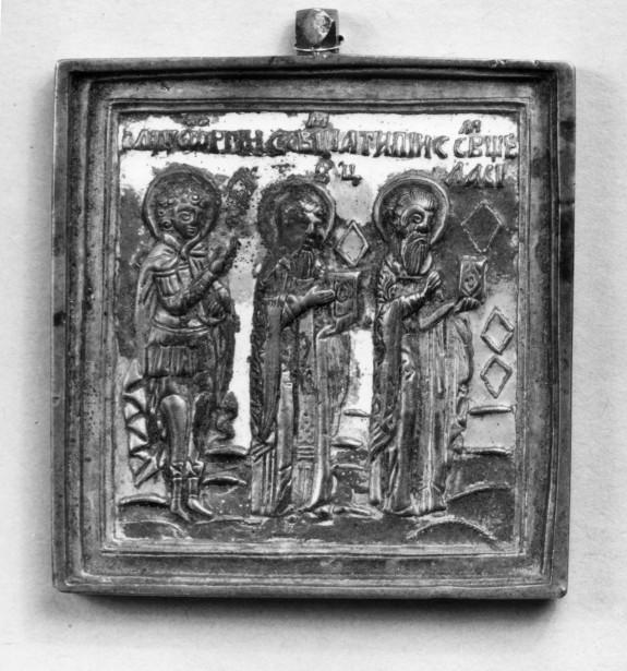 Saints George, Antipas, and Blaise