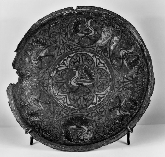 Gemellion (Liturgical Plate) with Peacocks