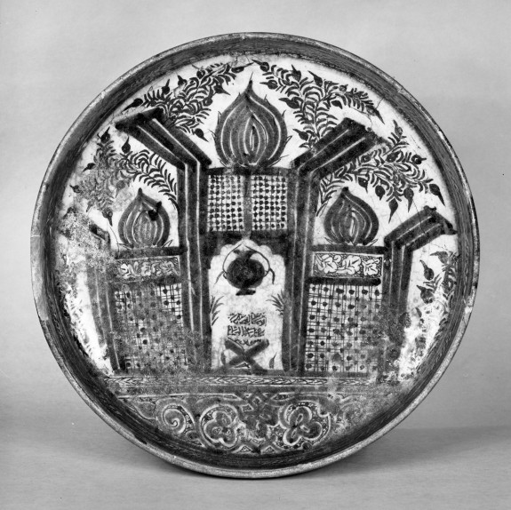 Plate with a View of a Religious Interior