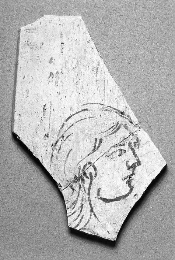 Fragment: Sketch of head in profile
