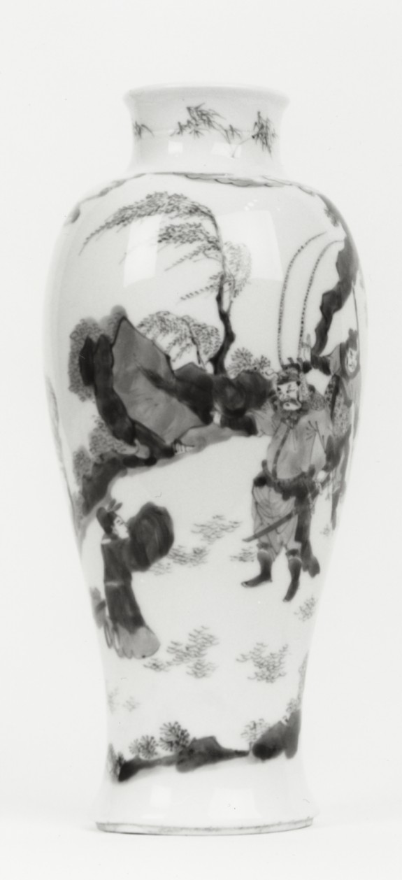 Vase with a Scene from a Novel
