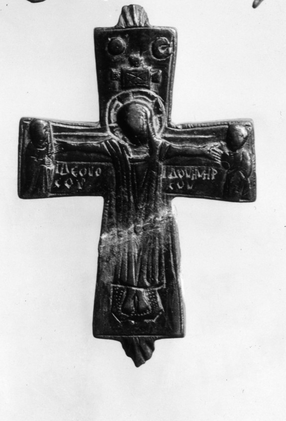 Pectoral Reliquary Cross with the Crucifixion