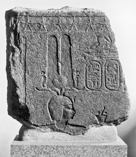 Temple Relief Fragment of Ptolemy II Offering Incense