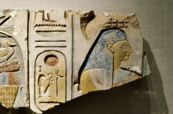Fragment in Sunk Relief of Female Deity Bearing Offerings