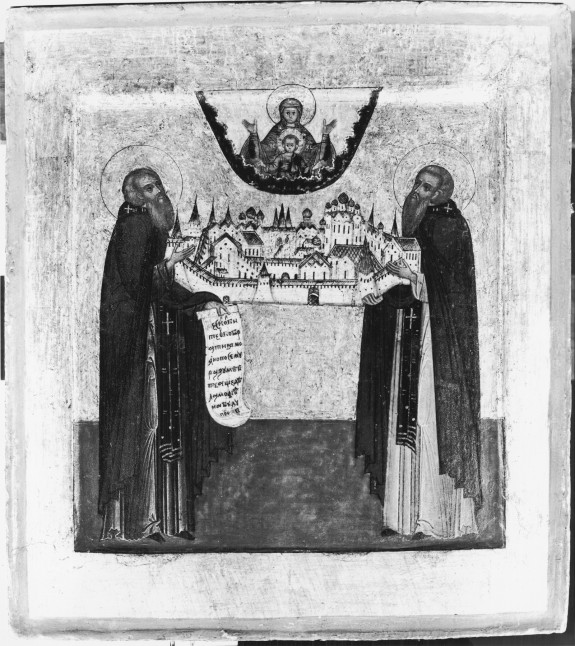 Saints Zosimus and Sabbatius