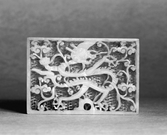 Pierced Plaque with a Dragon