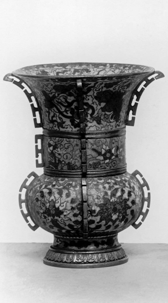 Vase in the Shape of an Ancient Zun [Tsun]