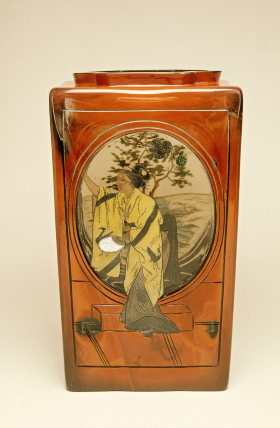 Vase Showing a Japanese Lady