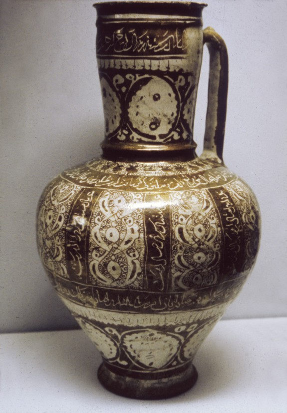 Kashan Ware Jug with Leaf Patterns and Arabesques
