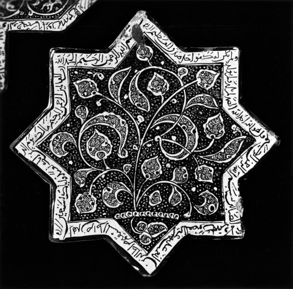 Lusterware Star-Shaped Tile