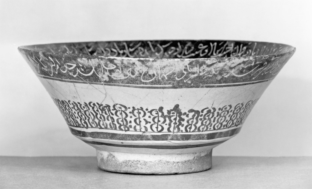 Bowl with Pigeons and Inscription