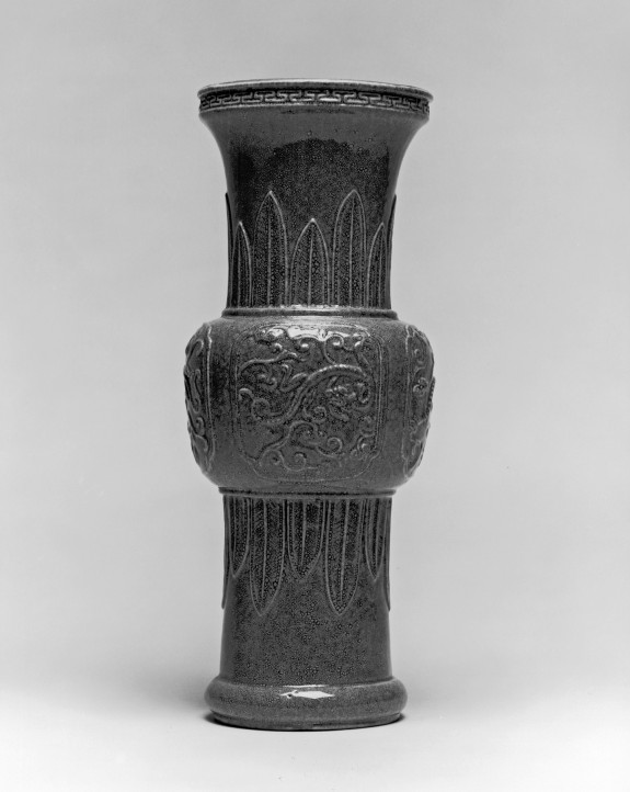 Vase in the Form of an Ancient Bronze Beaker