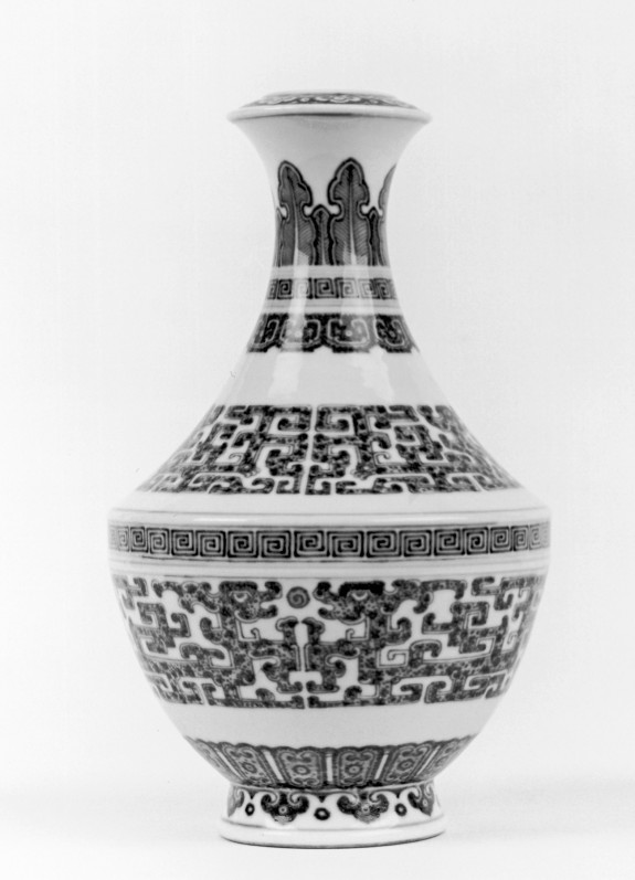 Vase with Archaic Designs