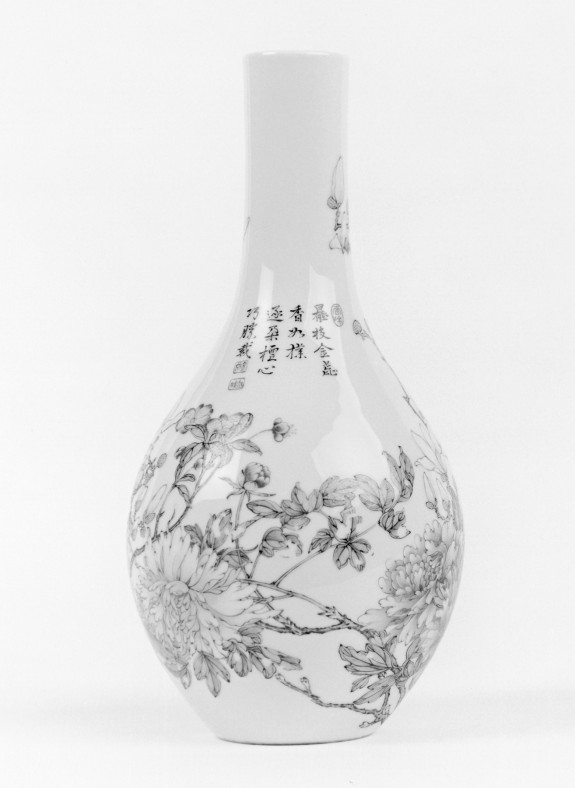 Vase with Pheasants and Flowers