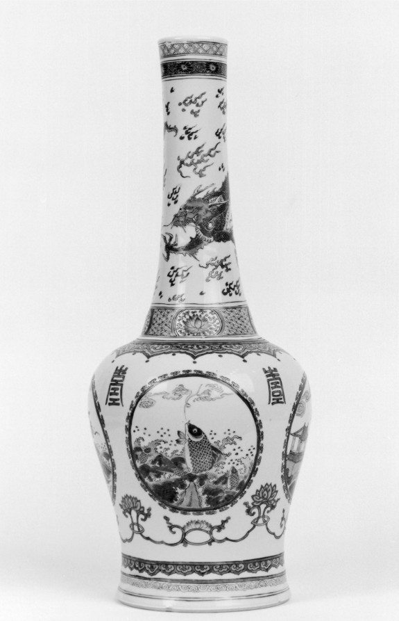 Bottle Vase with the Character