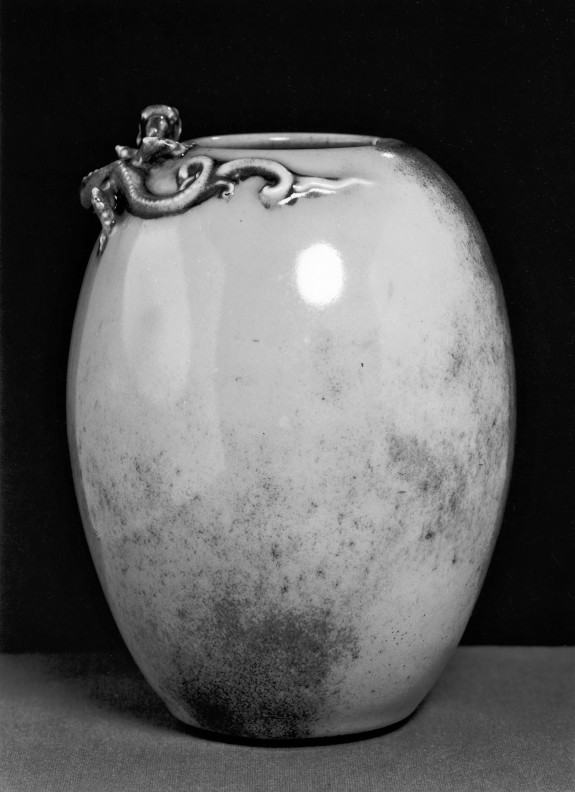 Ovoid Vase with Chün-Type Glaze